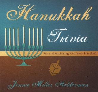 Hanukkah Trivia: Fun and Fascinating Facts About Hanukkah