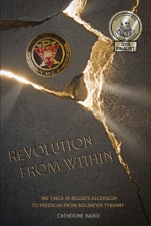 Revolution from Within - Kindle eBook